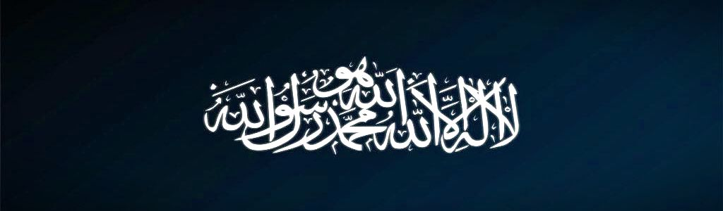 first-pillar-of-islam-written-in-arabic-on-blue-background-header